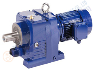 Gear reducer motor 5.5kw ratio 1:59 horizontal