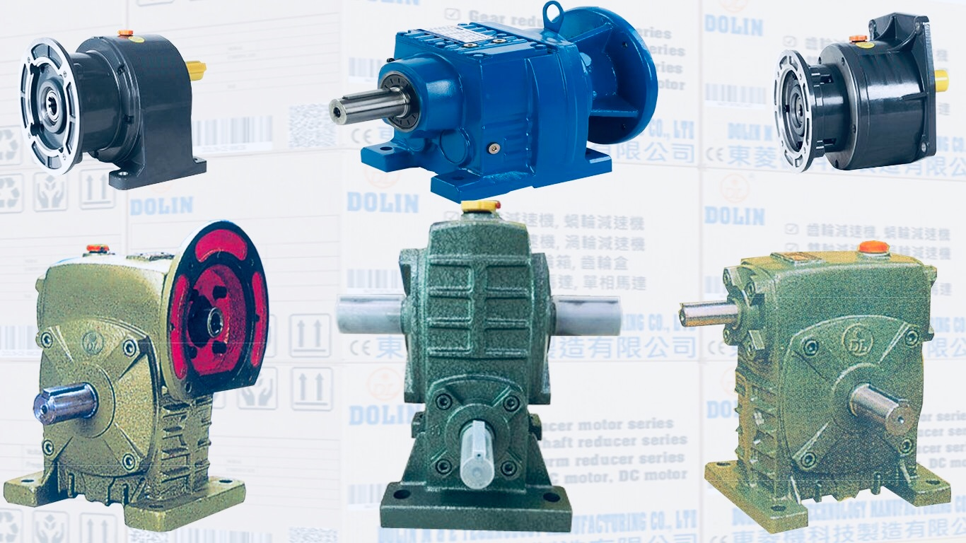 How to Size a Gear Reducer