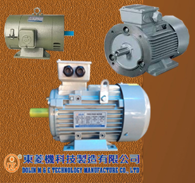 Catalogues motor điện